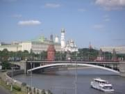 Photo du guide de voyage Moscou