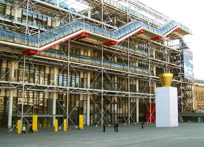 Photo Beaubourg Centre Georges Pompidou