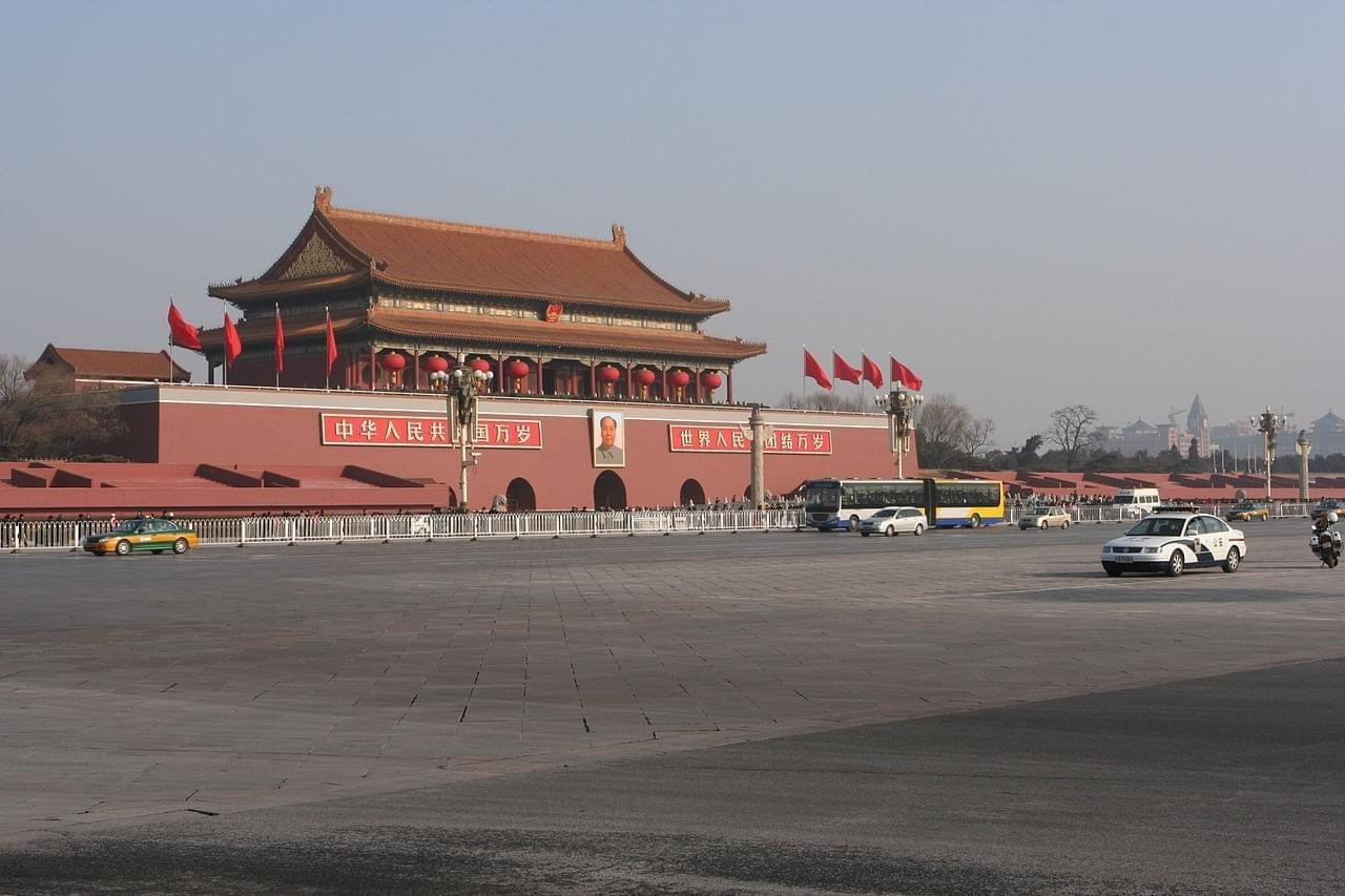 Photo Place Tian'anmen